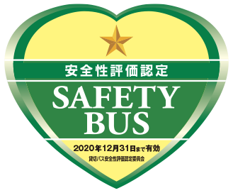 safetybus.png