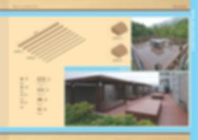 Exterior Products NBrochure10.jpg