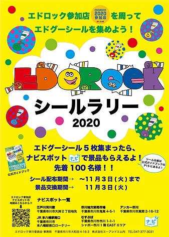 スクリーンショット 2020-10-21 18.01.23.png