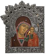 Maria Mironenko - Orthodox Icons an