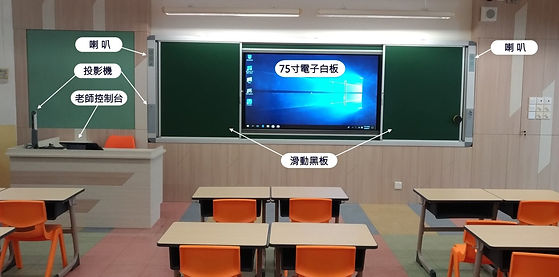 e-blackboard_2.jpg