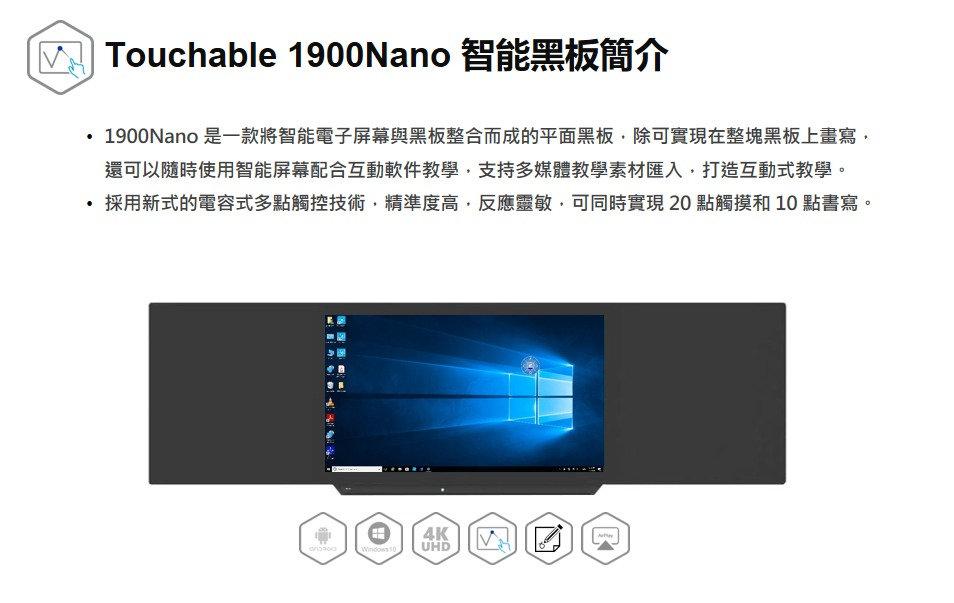 1900HB_1.jpg
