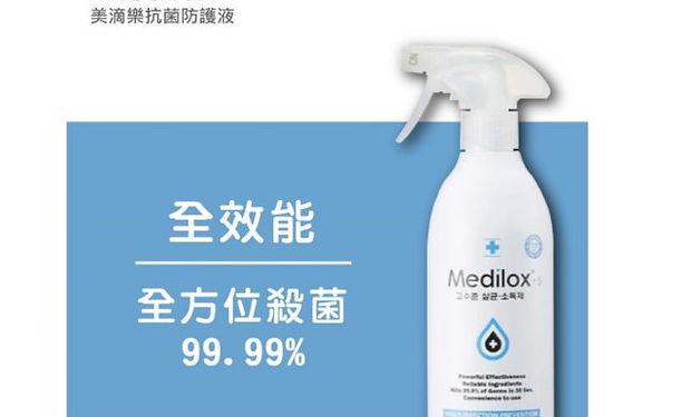medilox_1.jpg