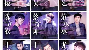 【2020年最新版】中国アイドルグループ人気ランキングBEST5!