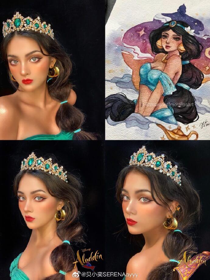 Jasmine(ジャスミン)