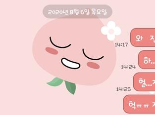 """【韓国語勉強】""""진짜""""をチンチャ愛する韓国人のリアルな使い方9選!"""