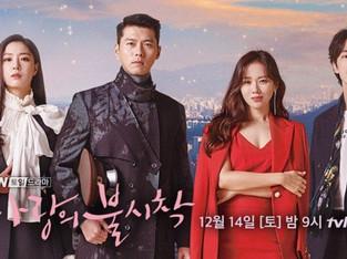 Netflix人気韓国ドラマ『愛の不時着』のあらすじと見どころを解説
