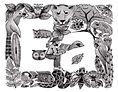 Logo Ea mejorado.JPG