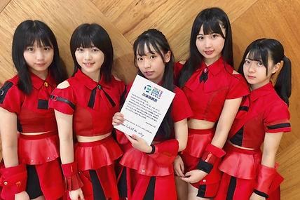 「TIFオンライン2020」出演決定!