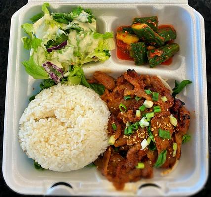 돼지불고기 점심.jpg