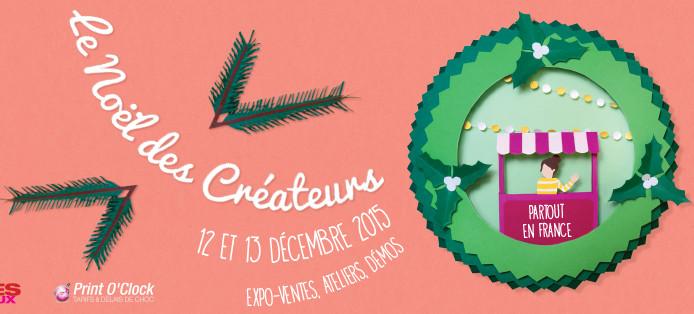 12 et 13 décembre : 33bis participe au Noël des créateurs