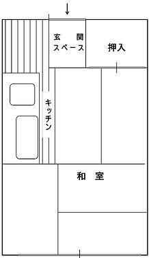 シェアオフィス2.jpg