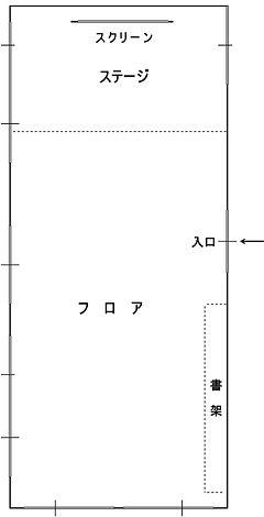 イベントスペース.jpg