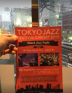 Toky Jazz 2015