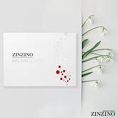 ZINZINO BALANCE TEST.png
