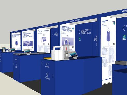 CES Booth Identity Design