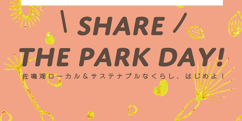 SHARE THE PARK DAY! Vol.04