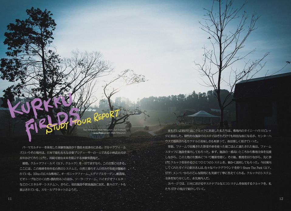 SANARU&Co_vol02_高画質_ページ_07.jpg