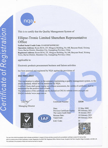 Ellipse ISO9001 2021.2.10--2024.2.9 EN-p