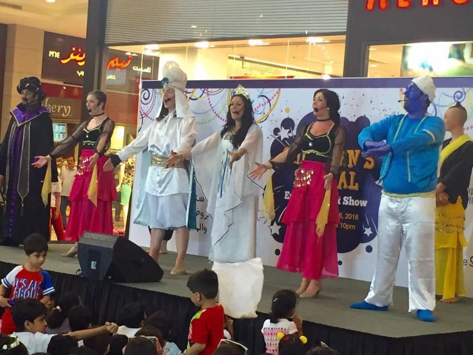 Aladdin MGM Mall Muscat