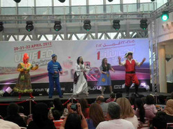 Pantomime - Seef Mall Bahrain 2012