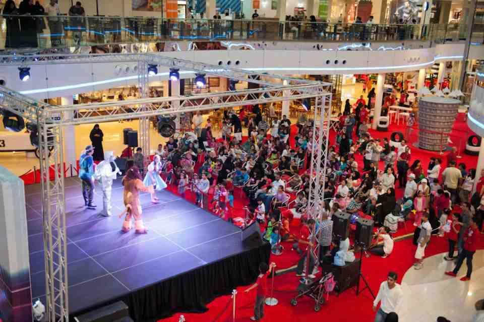 Seef Mall, Bahrain
