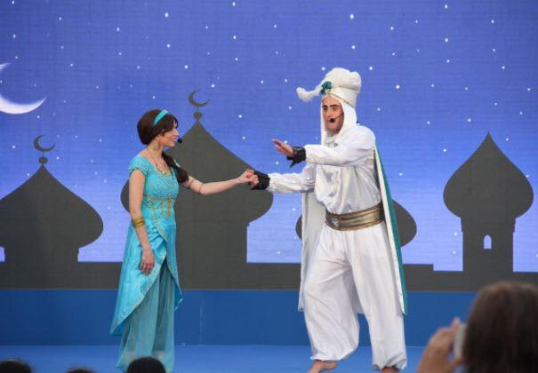 Aladdin Al Mouj Muscat