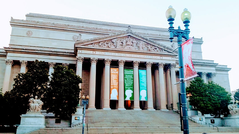 National Archives July 2016.jpg