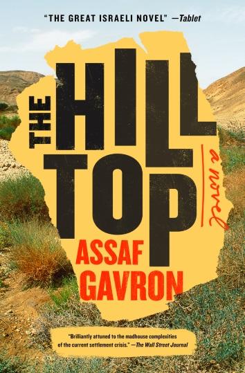 Hilltop_us_pb.jpg