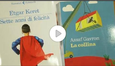 Assaf Gavron La Collina
