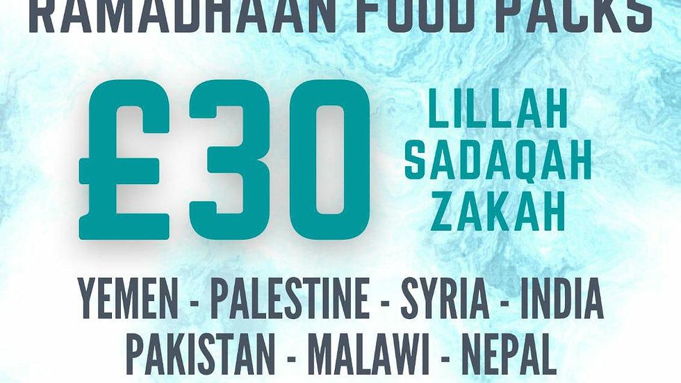 RAMADAN FOOD PACKS LILLAH,SADAQAH, ZAKAT