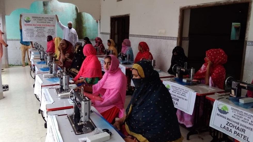 DONATE A SEWING MACHINE