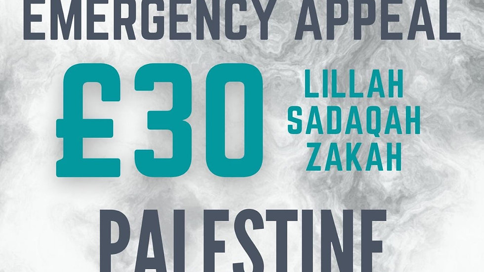 PALESTINE EMERGENCY APPEAL FOOD PACK