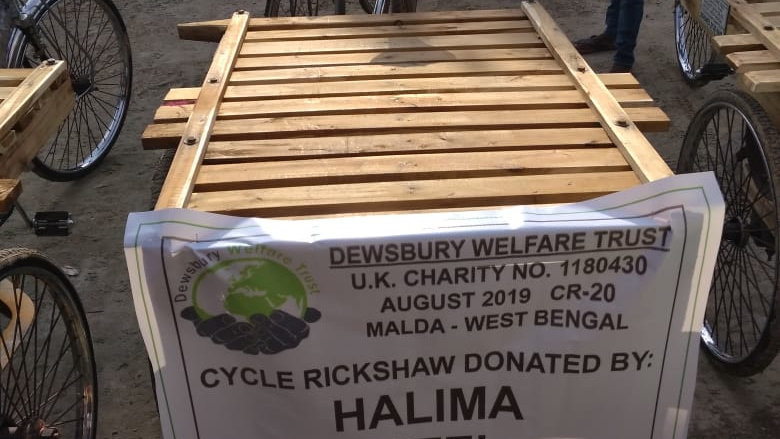DONATE A TRICYCLE RICKSHAW