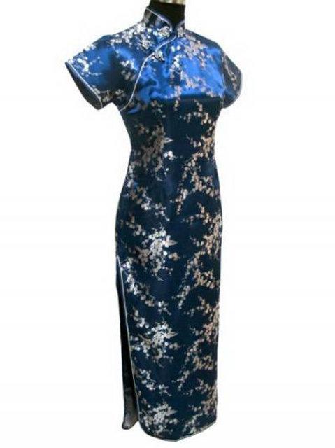 RENTAL FEE: $30.00- BLUE ORIENTAL DRESS