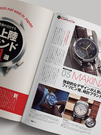 """""""Cool Watch not sold in Japan"""" - Time Gear, Tokyo"""