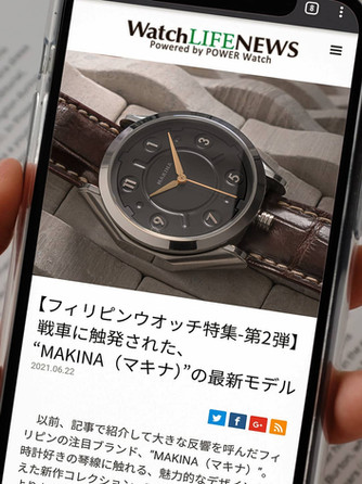 Watch Life News introduces Makina in Japan.