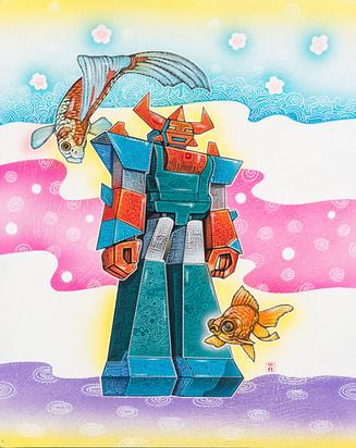 Koi and Robot
