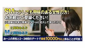 10/22(金)登録女性大募集!!