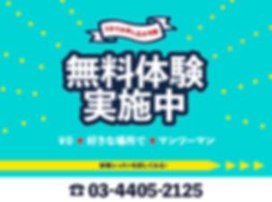 banner_4.jpg