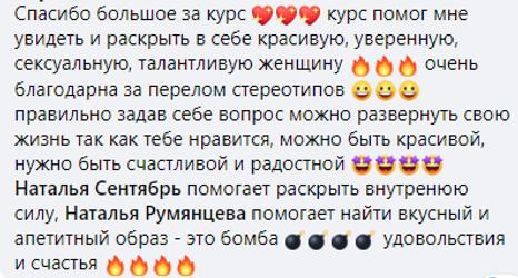 Галина3.png