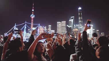 105 Shanghai.jpeg