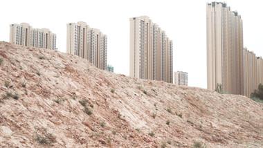 501 Lanzhou New Area.jpeg