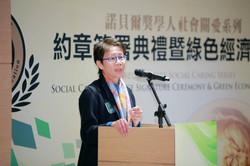 Green Economy Forum 29