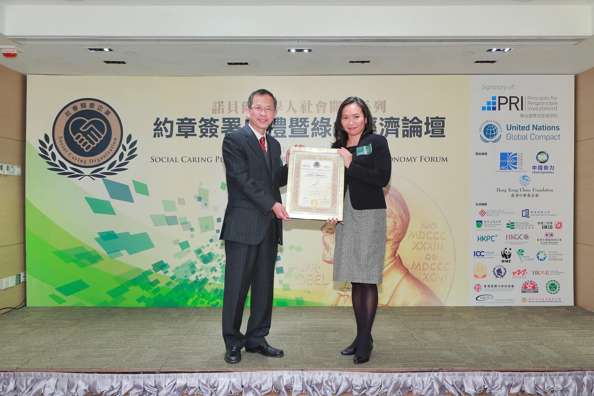 Green Economy Forum 23
