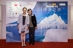 Charity Film Premiere 20