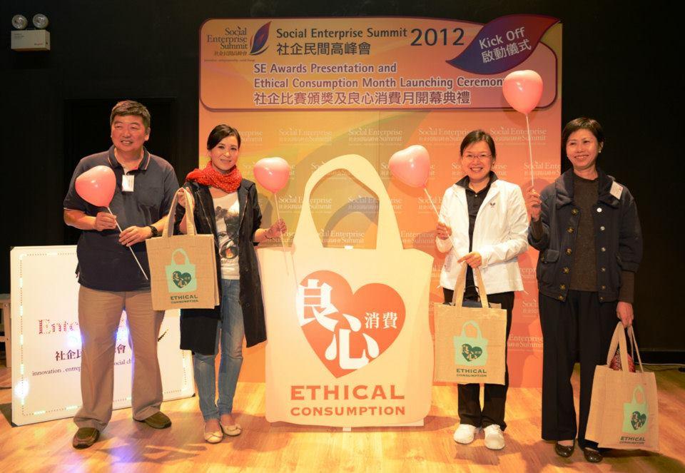 Social Enterprise Summit 86