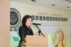 Green Economy Forum 13