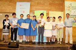 Social Enterprise Summit 20