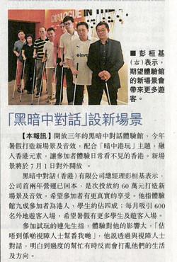 Discover Hong Kong 11